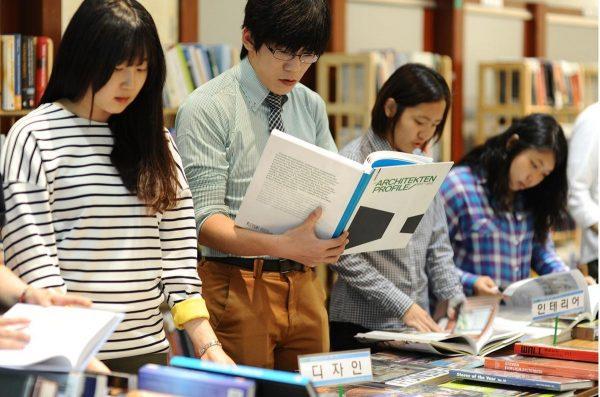 du học Hàn Quốc cần điều kiện gì - học vấn