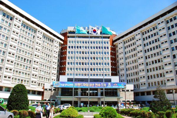 du học Hàn Quốc nên chọn trường nào - Đại học quốc gia Seoul